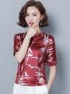 真絲襯衫 2020春裝新款大碼真絲襯衫女長袖桑蠶絲上衣氣質洋氣小衫顯瘦T恤 寶貝計書