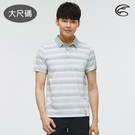 ADISI 男短袖COOLMAX沁涼條紋休閒POLO衫 AL2011050-1 (3XL) 大尺碼 / 城市綠洲 (涼感、透氣、輕量、吸排)