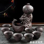 茶具 ronkin紫砂創意功夫茶具套裝紫泥半全自動懶人泡茶器整套茶壺茶杯 igo薇薇家飾