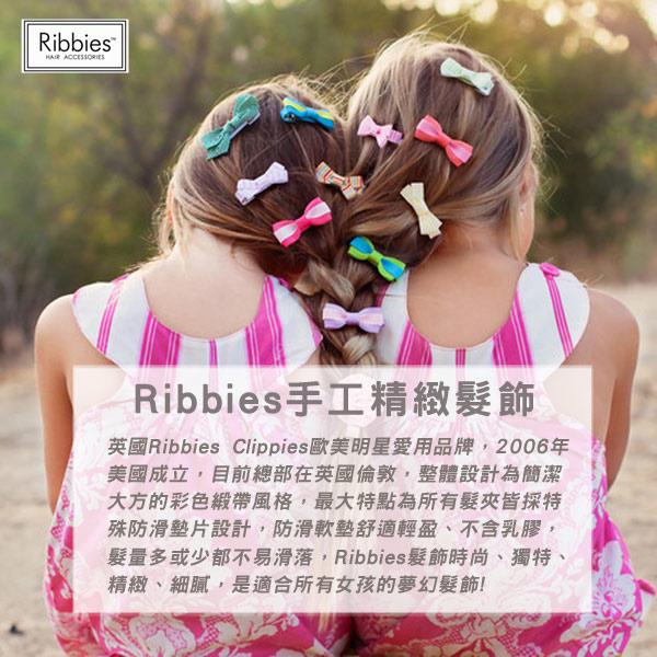 英國 Ribbies 綜合緞帶 髮飾 髮夾3入組-ANNABELLE