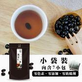 【百桂食品】黑豆仁水系列 105g小袋(每袋7小包) *3袋