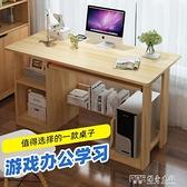 簡易電腦桌台式家用小桌子簡約現代臥室書桌辦公桌學生宿舍寫字桌ATF 探索先鋒