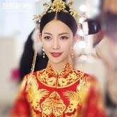 楚楚新娘秀禾服頭飾中式古裝結婚發飾婚禮敬酒服鳳冠飾品【交換禮物特惠】