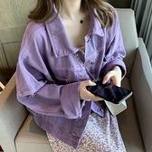 短款外套 2021秋季新款紫色牛仔外套女短款寬鬆港味復古休閒夾克上衣ins潮 韓國時尚 618