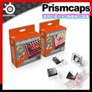 [ PCPARTY ] 賽睿 SteelSeries Prismcaps 布丁鍵帽 鍵帽組