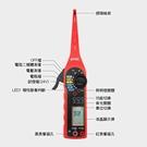 《博士特汽修》汽車電路鉤錶 線路老化檢測 發光二極體 汽修萬用表 短路斷路 MET-ACM86+