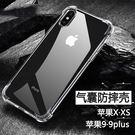 【SZ62】簡約透明防摔殼 iPhone...