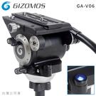 EGE 一番購】GIZOMOS【GA-V06】75mm碗公 錄影油壓雲台 照明水平儀 載重6kg【公司貨】