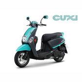 YAMAHA 山葉機車MY CUXI-115 GO正-碟煞版--2018新車