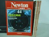 【書寶二手書T2/雜誌期刊_QLP】牛頓_44~50期間_共5本合售_李遠哲的實驗室等
