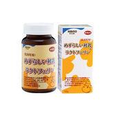 日比野初乳&乳鐵蛋白-150g【六甲媽咪】