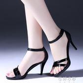 新款高跟女涼鞋一字扣帶真皮細跟防水台女鞋小碼鞋   蓓娜衣都