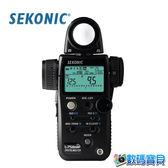SEKONIC L-758DR 全功能 數位型 測光表 日本 入射/反射 兩用 正成公司貨 L758 DR