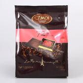 法國【Cemoi】迷你72%黑巧克力片 150g