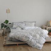 天絲 床包被套組(舖棉被套) 雙人【艾爾莎】 涼感 親膚 100%tencel 萊賽爾纖維 翔仔居家