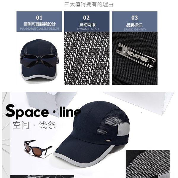 男夏天韓版潮棒球帽 戶外透氣遮陽防曬帽 男太陽帽 涼帽