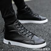 高筒鞋潮流男鞋子潮鞋板鞋男短靴馬丁靴時尚運動休閒鞋 莫妮卡小屋