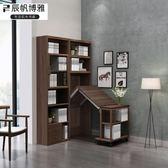 書櫃 書架 收納 實木書桌書架組闔家用電腦桌寫字台多功能折疊伸縮可移動書桌書櫃 DF 全館免運