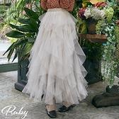 裙子 RCha。不規則荷葉層次鬆緊紗裙長裙-Ruby s 露比午茶