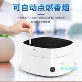 空氣淨化器 小型桌面煙灰缸辦公室家用臥室異味凈化機便攜抽煙神器T