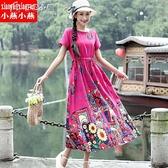 休閒洋裝民族風印花連身裙21夏季新款寬鬆大碼短袖文藝復古收腰長裙女裝 快速出貨