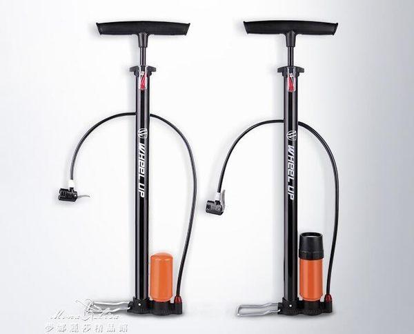 高壓打氣筒自行車汽車電動車摩托車籃球充氣筒家用便攜「夢娜麗莎精品館」