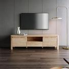林氏木業北歐現代簡約1.5米電視櫃HS3M-原木色