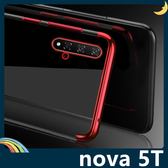 HUAWEI nova 5T 電鍍隱形保護套 軟殼 透明背殼 高透輕薄 防刮防水 全包款 手機套 手機殼 華為