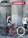 死飛自行車女單車活飛充氣倒剎車賽車輕便26寸24實心胎成人學生男 YXS交換禮物