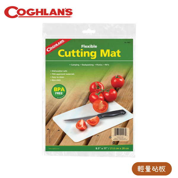 【COGHLANS 加拿大 Flexible Cutting Mat 輕量砧板】9907/切菜板/方便清洗/不易沾黏/登山/露營