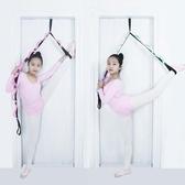 無彈力瑜伽伸展帶拉筋帶輔助拉伸健身拉力帶子瑜伽力量訓練空中繩