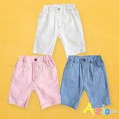童裝 短褲 單釦前後雙口袋純色短褲(共3色)