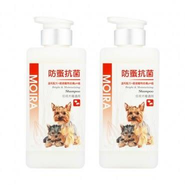 【MORIA】莫伊拉 極緻精華 溫和配方洗毛精 - 防蚤抗菌-500ml X 2