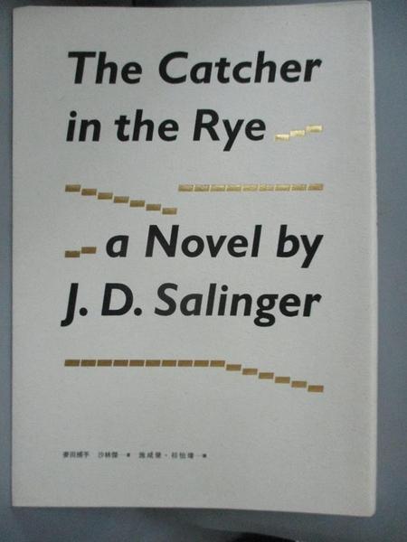 【書寶二手書T9/翻譯小說_OSE】The Catcher in the Rye麥田捕手_沙林傑, 施咸榮