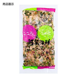 【日本原裝】生山葵章魚粒(芥末章魚粒)1kg±10%/包 業務包 冷盤 日式料理 章魚粒 芥末 章魚