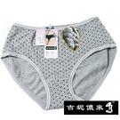 【南紡購物中心】吉妮儂來 6件組舒適星點中低腰棉褲(隨機取色)501