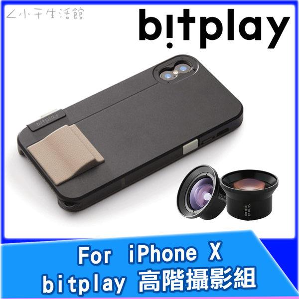 bitplay SNAP !X iPhone X 攝影師套組 高階版 搭配hd高畫質鏡頭 廣角 IX