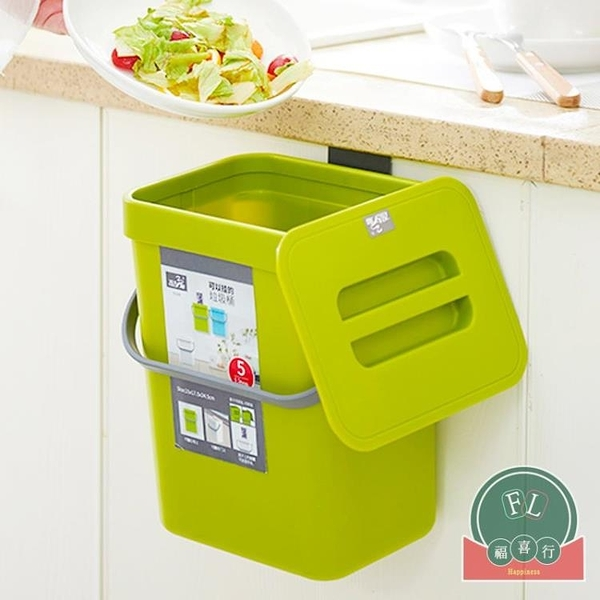 廚余衛生間小垃圾桶帶蓋掛墻壁掛式可愛放床上【福喜行】