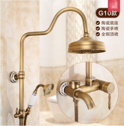 仿古花灑全銅歐式複古帶升降淋浴冷熱水龍頭套裝【G10】