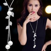 【雙十二】預熱毛衣鏈長款韓國衣服鏈配飾女掛件百搭簡約時尚夏季珍珠裝飾品項鏈     巴黎街頭
