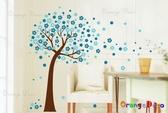 壁貼【橘果設計】花樹(藍) DIY組合壁貼/牆貼/壁紙/客廳臥室浴室幼稚園室內設計裝潢