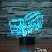 3D小夜燈 創意攪拌車3d小夜燈七彩臥室氛圍燈插電觸控床頭燈兒童房裝飾臺燈 快速出貨