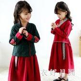 中大尺碼兒童改良漢服套裝復古中國風唐裝連衣裙sd2237【衣好月圓】