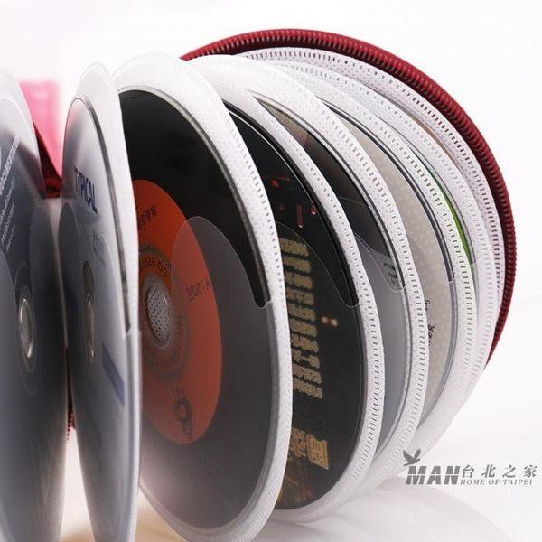 汽車CD包光盤CD收納套多功能車載CD包CD夾CD盤包光碟用品 全館滿額85折