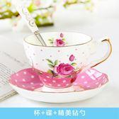 品來運歐式咖啡杯套裝骨瓷下午茶茶具陶瓷英式花茶杯套裝家用 LR3301【Pink中大尺碼】