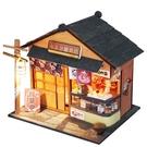 小屋手工制作小房子模型別墅拼裝玩具建筑送創意女生生日禮物  汪喵百貨