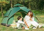 帳篷戶外3-4人全自動二室一廳家庭雙人2單人野營野外加厚防雨露營jy
