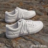 小白鞋女春季帆布潮鞋百搭學生復古板鞋ins神仙港風布鞋 中秋節