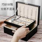 首飾盒子多功能耳釘耳環項鏈收納盒大容量帶鎖耳飾戒指手飾品盒