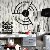 現代創意客廳掛鐘簡約店鋪裝飾鐘錶掛墻鐘時尚個性壁鐘 造型時鐘 igo  全館免運